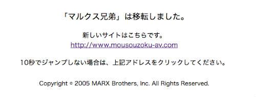 20160321_marx