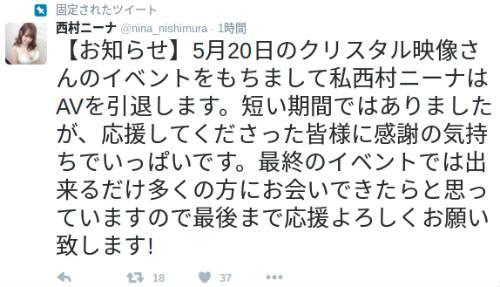 20160423_nishimura