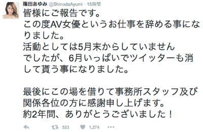 20160617_shinoda